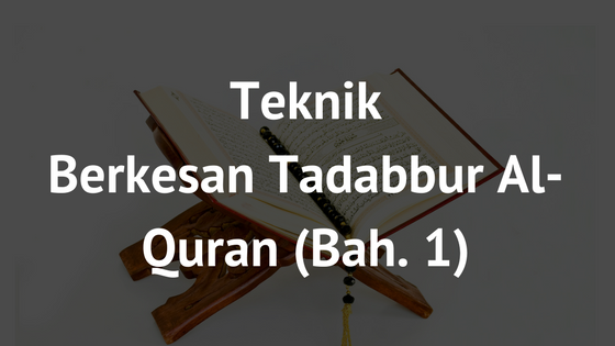 8 Teknik Berkesan Mentadabbur Al-Quran (Bah. 1)